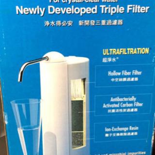 [値下げしました]新品!浄水器