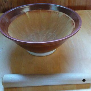 「すり鉢 & すりこぎ」 セット  直径約25.5 x 高さ11...