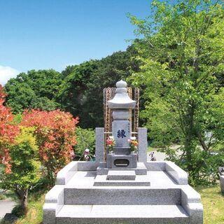 埼玉北部の合祀墓 管理費無料