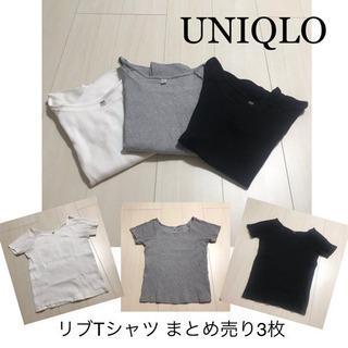 UNIQLO リブTシャツ まとめ売り
