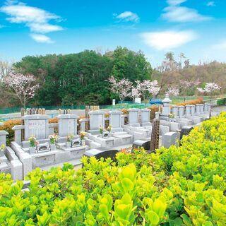 埼玉北部の永代供養墓 管理費無料