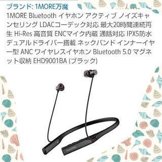 Bluetoothイヤホン アクティブ