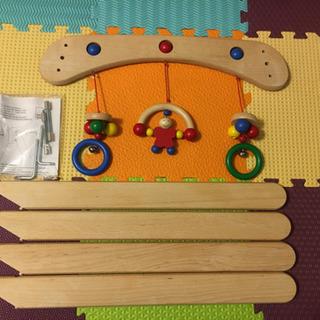 セレクタ社(ドイツ製)Musina ムジーナ 木製ベビージム