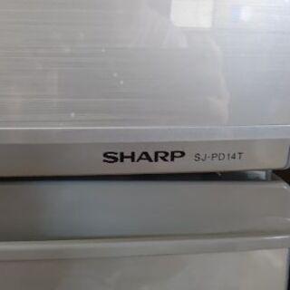 【ネット決済】シャープ製SJ-PT14J 一人用冷蔵庫