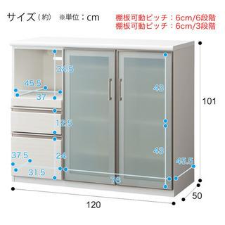 ☆送料無料☆展示品☆ニトリ キッチンカウンター Nポスティア 1...