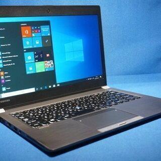 dynabook改29 Core i7 M.2SSD Win10Pro