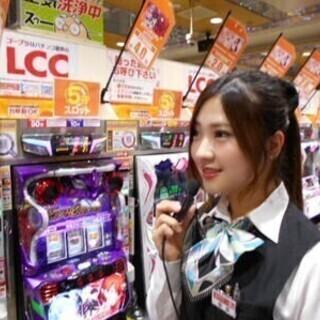 最大時給1625円! 週払い制度有り、シフト自由!是非ご応募くだ...