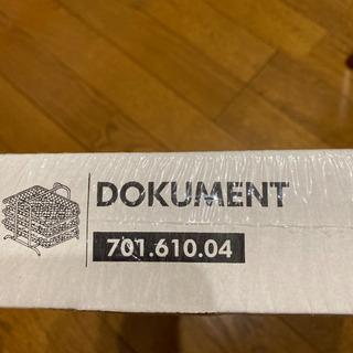 IKEA 書類ラック 新品