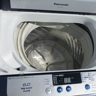 パナソニック 洗濯機 NA-F60B7 2013年製 6.0kg big wave wash 作動OK の画像