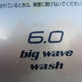 パナソニック 洗濯機 NA-F60B7 2013年製 6.0kg big wave wash 作動OK  - 河北郡