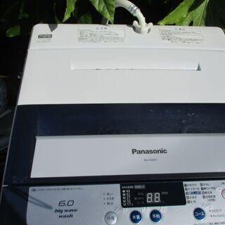 パナソニック 洗濯機 NA-F60B7 2013年製 6.0kg big wave wash 作動OK  − 石川県