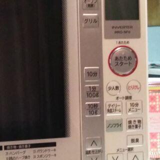 【美品】日立インバーター オープンレンジ