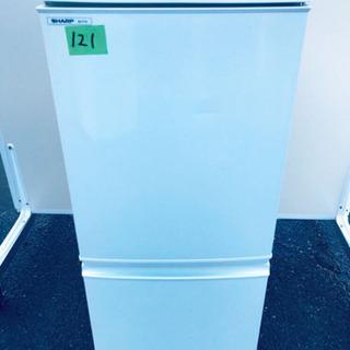 121番 シャープ✨ノンフロン冷凍冷蔵庫✨SJ-714-W‼️