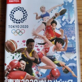 東京2020年オリンピック