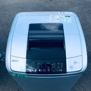 ②505番 Haier✨全自動電気洗濯機✨JW-KD55A‼️