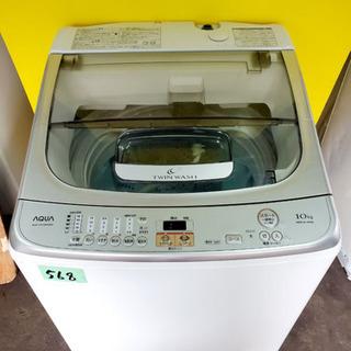 ②✨高年式✨‼️大容量‼️568番 AQUA✨全自動電気洗濯機✨...