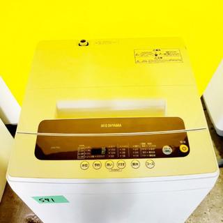 ②✨高年式✨571番アイリスオーヤマ✨全自動洗濯機✨IAW-T5...