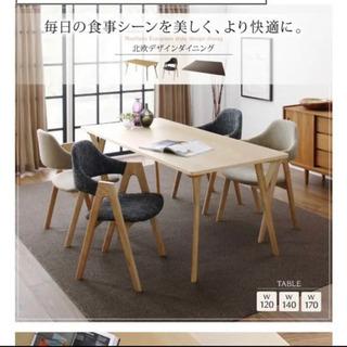 【状態良好/格安】ダイニングテーブル、チェア×4