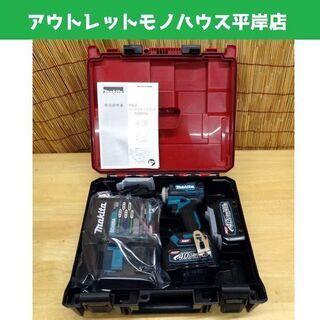新品 マキタ 40Vmax 充電式インパクトドライバ TD001...