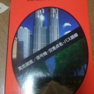 上越市 地図