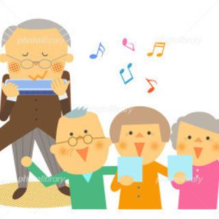 ✨介護レク✨嚥下や認知症予防音楽トレーニング✨オンラインレッスン🌈