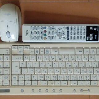 Fujitsu LX70X/D用 マウス/キーボード/リモコン