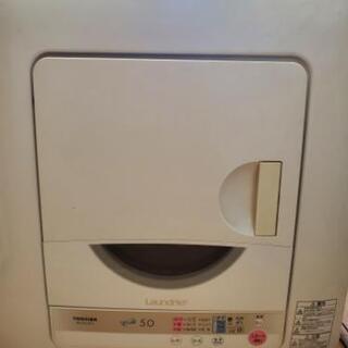【あげます】衣類乾燥機 東芝5.0kg【ジャンク】