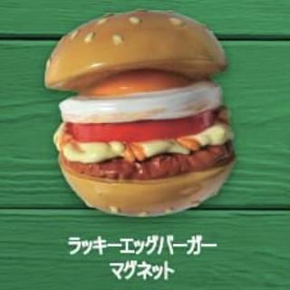 【新品未使用】ラッキーピエロ ガチャガチャ ラッキーエッグバーガー - 札幌市