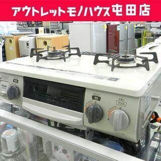 17年製 LPガス ガステーブル 幅56cm リンナイ ガスコン...