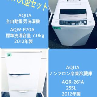 大型冷蔵庫/洗濯機!!当店オリジナルプライス★