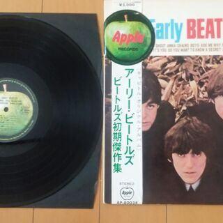 THE BEATLES ビートルズ The Early BEAT...