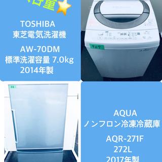 ♬送料設置無料♬高年式!家電セット!大型冷蔵庫/洗濯機★