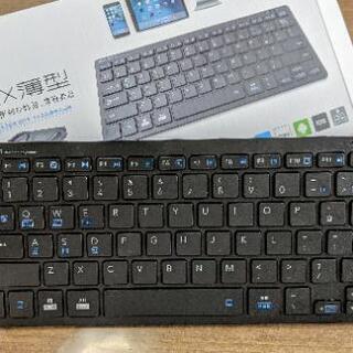 持ち運べる軽量 薄型キーボード ELECOM TK-FBP102BK