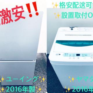 ♪高年式セット♪冷蔵庫/洗濯機✨新生活応援セール!