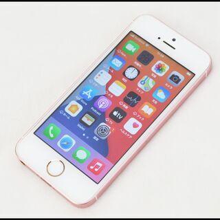 中古 SIMロック解除済 iPhone SE 128GB 第1世...