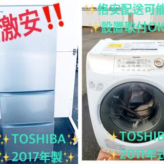 ★送料無料★ドラム式!!高年式✨大型冷蔵庫/洗濯機!!
