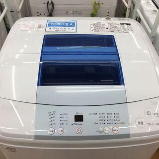 【トレファク鶴ヶ島店】haier 全自動洗濯機 5.0kg 20...