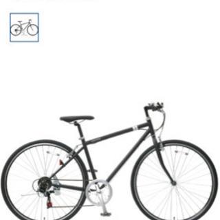 <交渉中>美品 クロスバイク元値38000円 半年前に購入使用頻度低