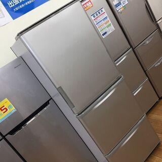 【トレファク鶴ヶ島店】SHARP 3ドア冷蔵庫 2016年製 350L