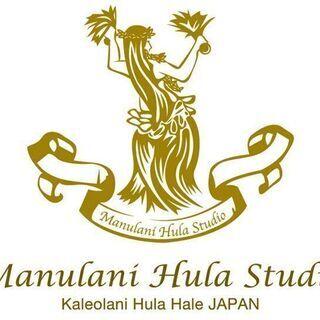 イヴァラニ トモミ / マヌラニ フラ スタジオ  沖縄(北谷教室)