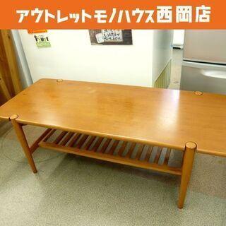 センターテーブル 幅120㎝ ローテーブル 木製 天然木 座卓テ...
