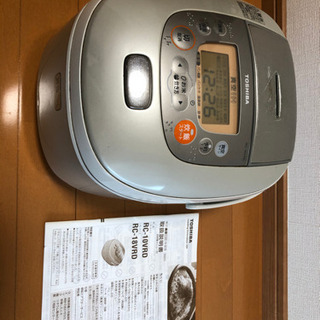 【取引中】東芝 炊飯器 5.5合炊きの画像