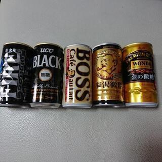 取引中  缶コーヒー 5本セット