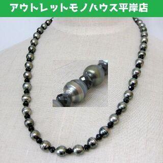 淡水 黒真珠 ネックレス 8.0mm 約60cm 真珠 パール ...