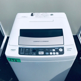 ①‼️大容量‼️778番 AQUA✨全自動電気洗濯機✨AQW-P...