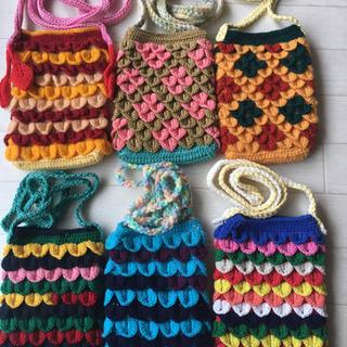 編み物 小物入れ携帯ケース