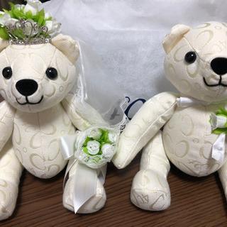 結婚式用ウェルカムベア(4°C)