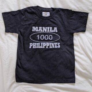 美品★海外Tシャツ フィリピン