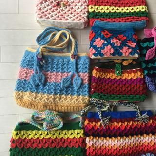 編み物 化粧バッグ カバン