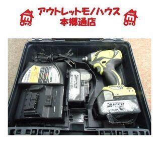 札幌 18V 日立工機 充電式 コードレス インパクトドライバー...